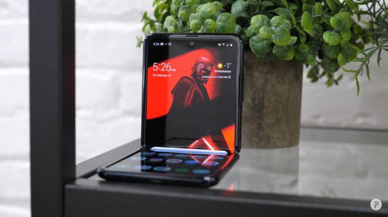Samsung Galazy Z Flip