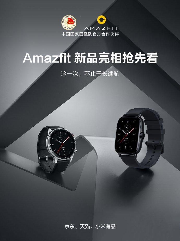 Aquí está su primer vistazo a Amazfit GTR 2 y GTS 2