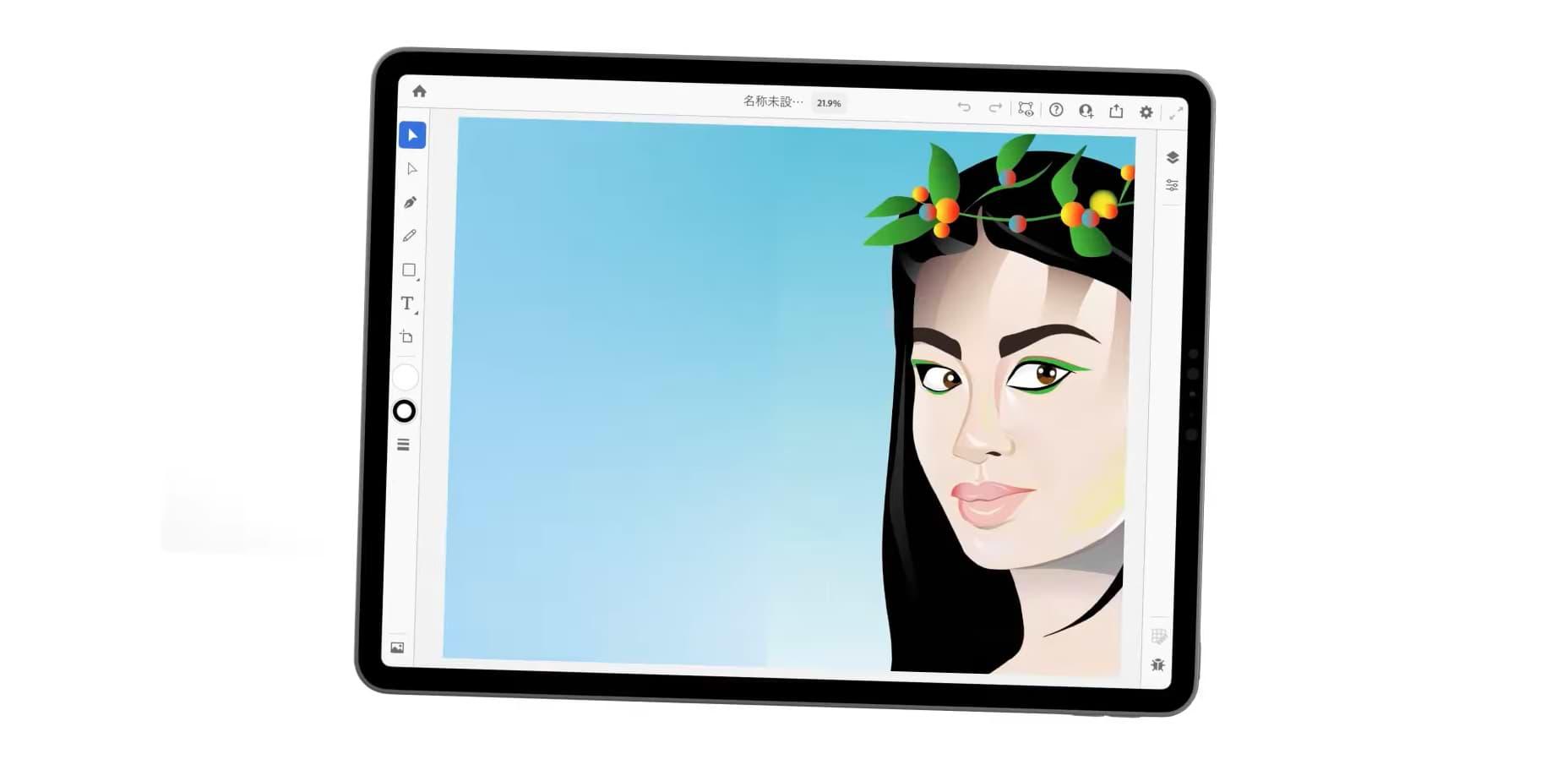 La aplicación Adobe Illustrator para iPad se lanzará en octubre