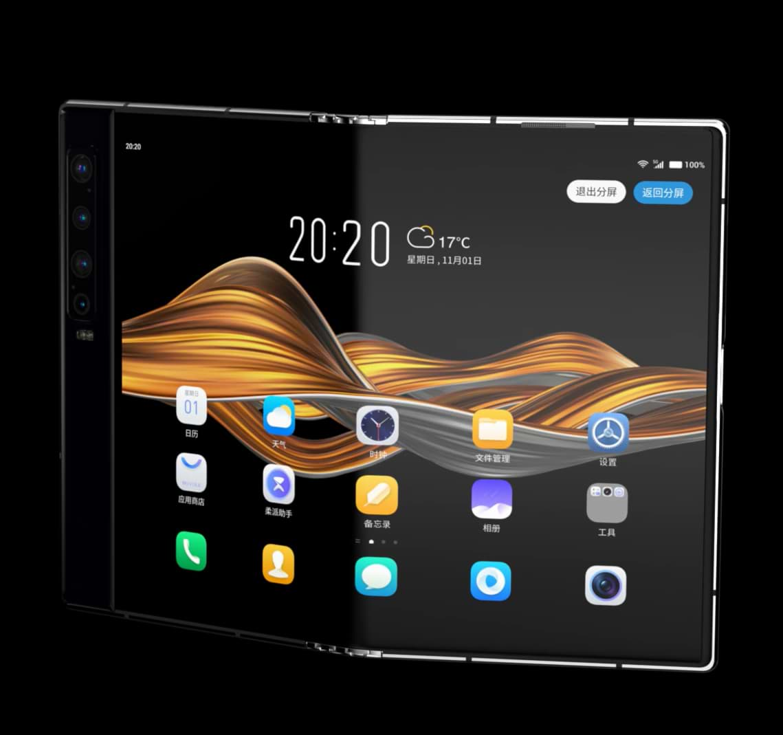 Royole FlexPai 2 lanzado oficialmente, con un precio más barato que el Galaxy Z Fold 2