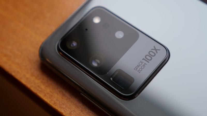 Samsung Galaxy S21 Ultra tendrá cambios de cámara significativos