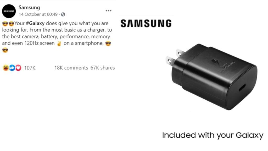 Samsung se burla de Apple por falta del adaptador de cargador en la serie iPhone 12