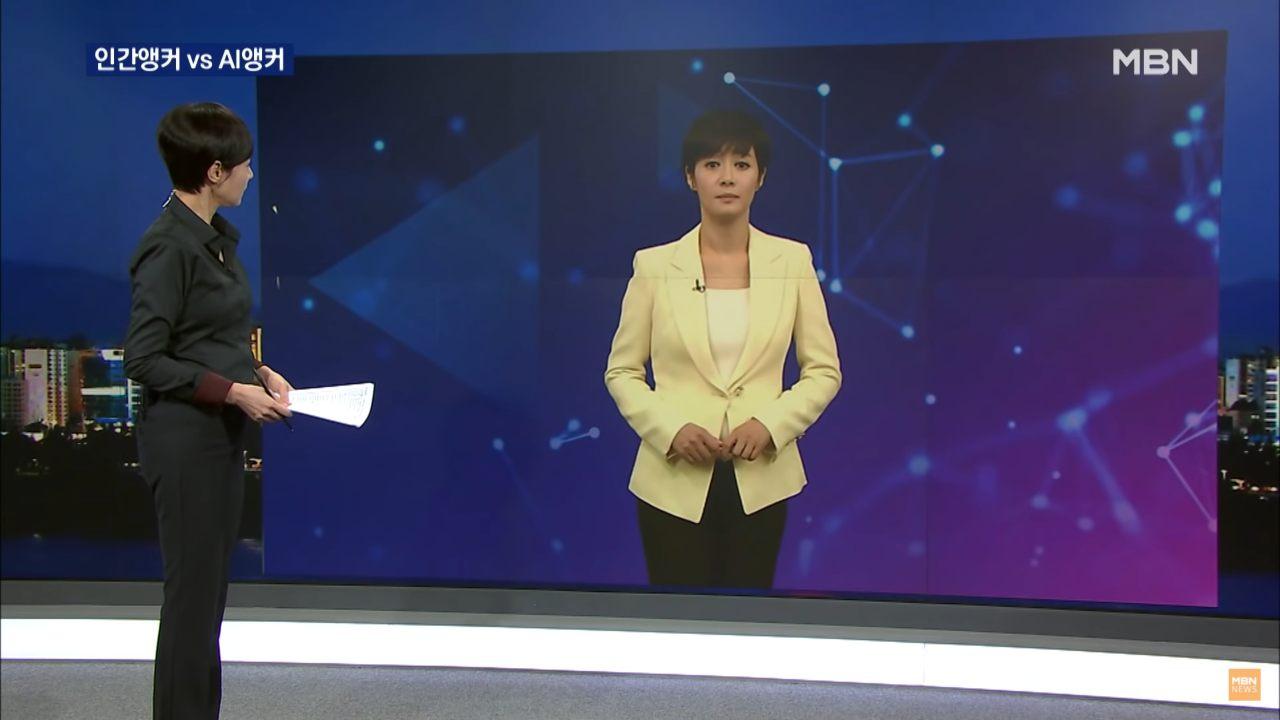 La estación de televisión de Corea del Sur presenta un presentador basado en inteligencia artificial