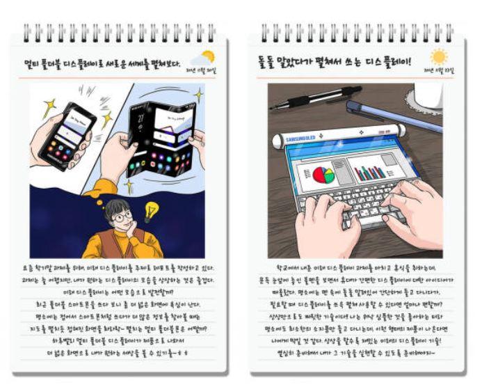 Samsung muestra su nuevo concepto de teléfono inteligente con pantalla enrollable y pantalla plegable