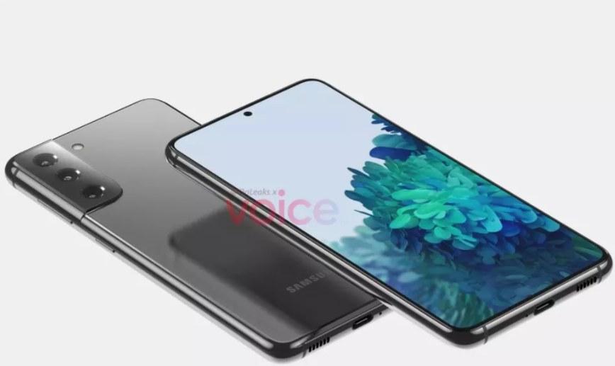 Se prevé que la versión Ultra del Samsung Galaxy S21 vendrá con soporte para S Pen