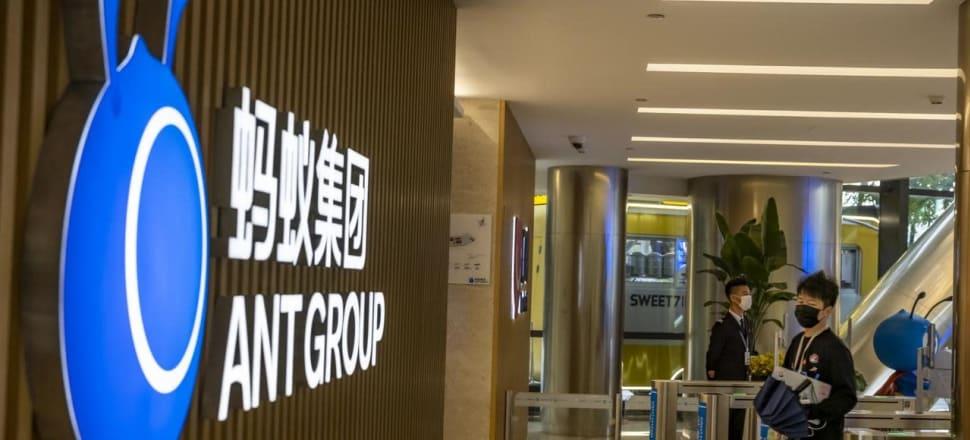 China frena la OPI de Ant Group