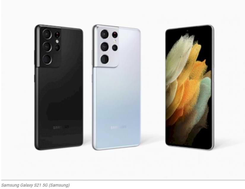 Existe la última tecnología en el Samsung Galaxy S21 Serie 5G, ¿qué tecnología