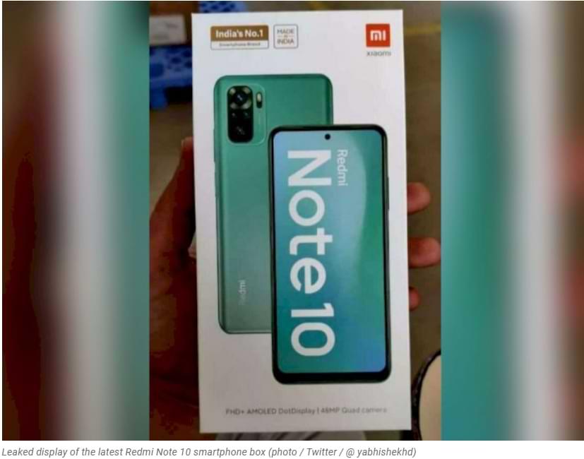 La caja de presentación Redmi Note 10 tiene fugas, prueba que usa una pantalla AMOLED