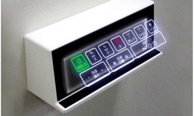 Los baños en Japón utilizarán tecnología holográfica para reemplazar las llaves físicas