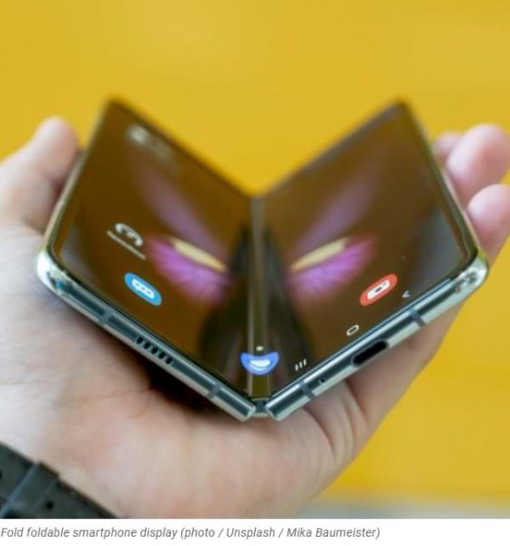 Según los informes, Samsung quiere hacer un teléfono inteligente plegable de 2 caras, que se lanzará este año.