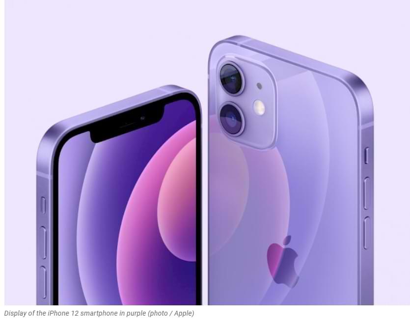 Apple anuncia variantes de color púrpura para iPhone de 12 y 12 minutos