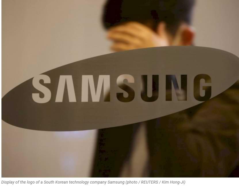 Samsung Display todavía se llama producción de pantallas LCD hasta el próximo año