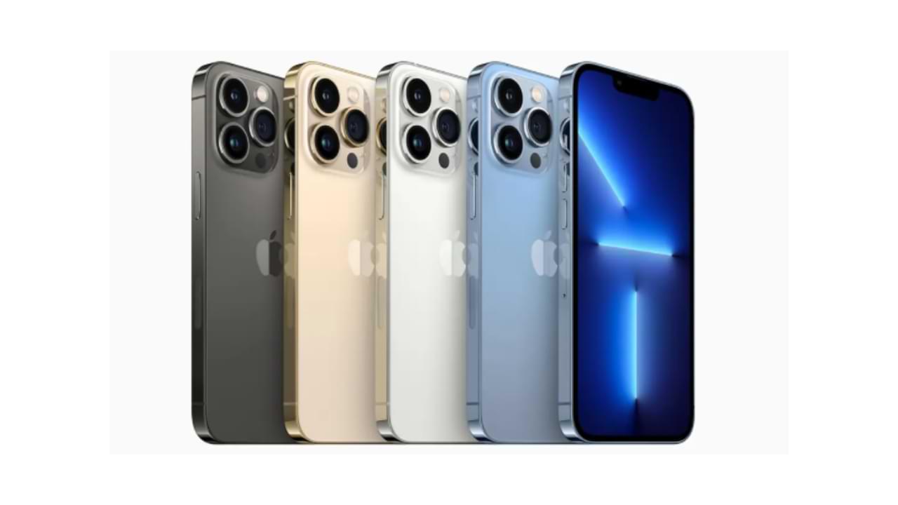 Aquí es lo grandes que son las baterías del iPhone 13.